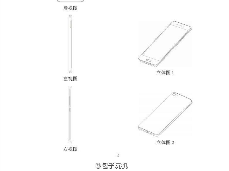 Xiaomi Mi 5 Patent document 3